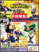 [IN STOCK] Kaiyodo Amazing Yamaguchi Revoltech Action Figure No 019 - My Hero Academia - All Might